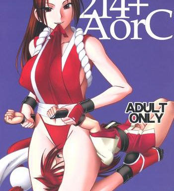 214 aorc cover