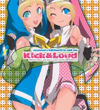kick loud cover