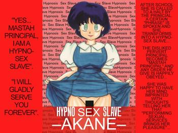 saimin sex dorei hypno sex slave cover