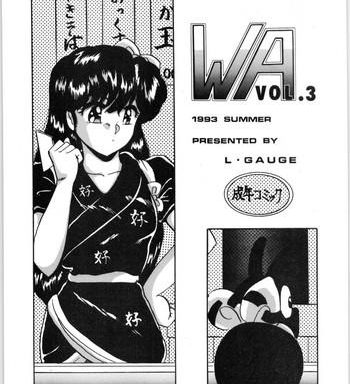 wa 3 cover