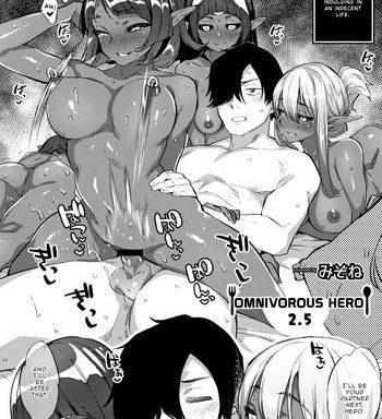 zasshoku yuusha 2 5 omnivorous hero 2 5 cover