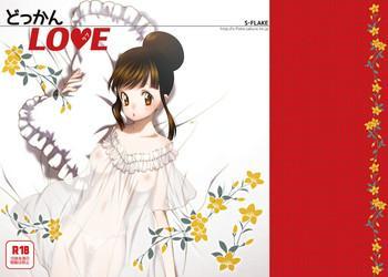 dokkan love cover