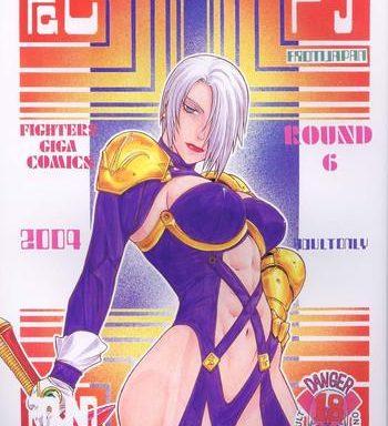 fighters giga comics round 6 cover