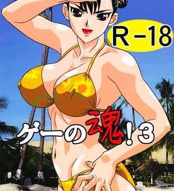gee no tamashii 3 cover