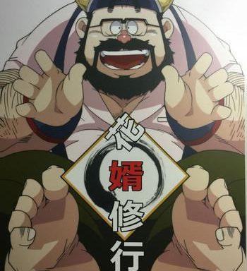 hanamuko shugyou cover