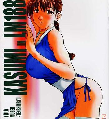 kasumi in lm1881n cover
