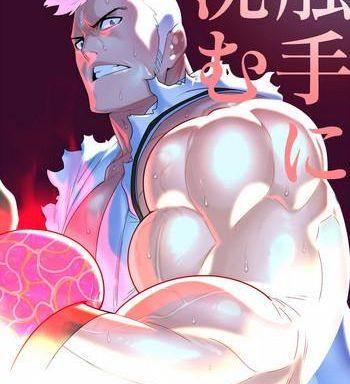 kensei cover