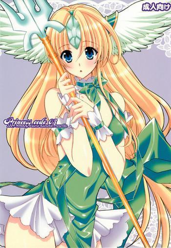 princess code 03 cover