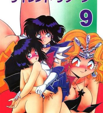 silent saturn 9 cover