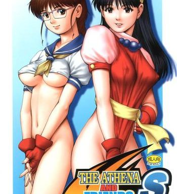 the athena friends special cover
