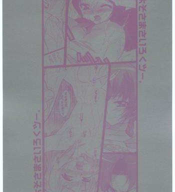 yososamasairokutsu cover