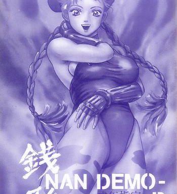 zenigata nan demo r cover