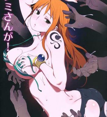 c81 higuma ya nora higuma nami san ga one piece english colorized incomplete cover