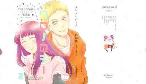 chronology 2 cover