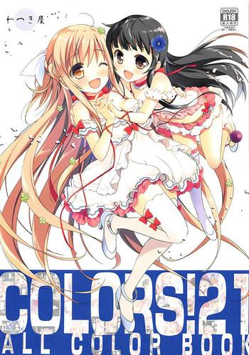 colors 21 cover