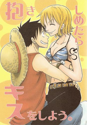 dakishimetara kiss o shiyou cover