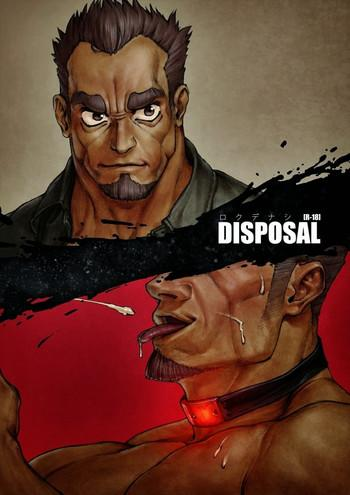 disposal cover