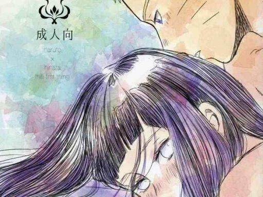 hajimete no xxx the first thing cover