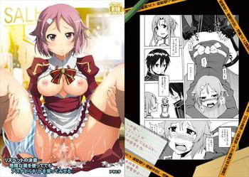 lisbeth x27 s decision to steal kirito from asuna even if she has to use a dangerous drug cover
