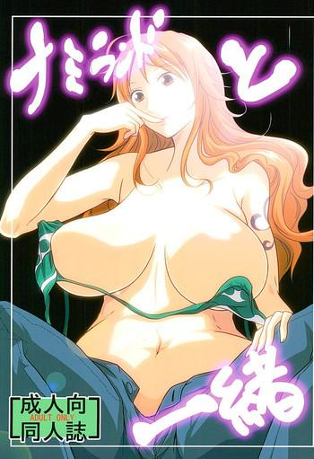 nami land to issho cover