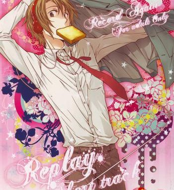 replay short track cover