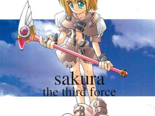 sakura 3 the third force cover