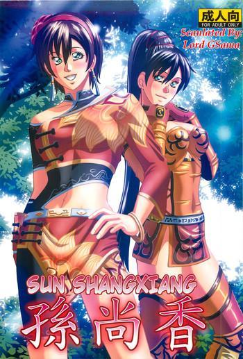 sonshoukou sun shangxiang cover