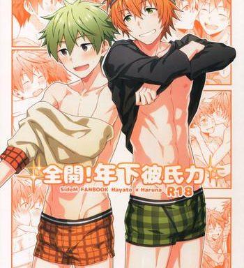 zenkai toshishita kareshi ryoku full power a younger boyfriend x27 s capability cover